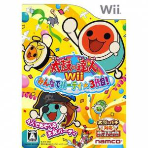 Taiko No Tatsujin 3rd - Minna De Party - édition standard (Wii)
