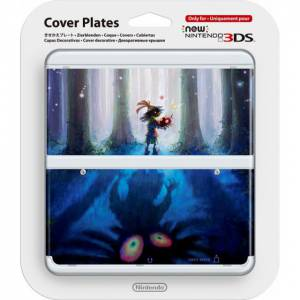 Cover Plates - No. 56 - The Legend of Zelda Majora's Mask [New 3DS]