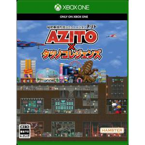 Azito x Tatsunoko Legends [Xbox One]