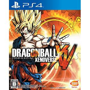 Dragon Ball Xenoverse [PS4]