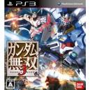 Gundam Musou 3 [PS3]