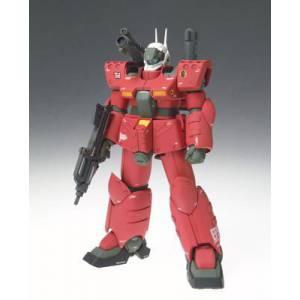 Mobile Suit Gundam Side Story - 0028 Gun Cannon [GUNDAM FIX FIGURATION]