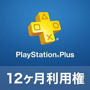 PlayStation Network Plus Prepaid Card 1 Year Membership [for Japanese Account]