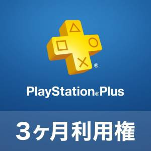Carte Prépayée PlayStation Plus - Abonnement 3 Mois [for Japanese Account]