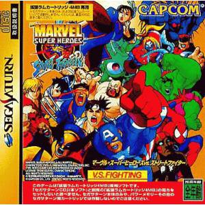 Marvel Super Heroes VS Street Fighter [SAT - Used Good Condition]