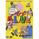 Art Alive! [MD - Used Good Condition]