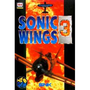 Sonic Wings 3 / Aero Fighters 3 [NG AES - Used Good Condition]