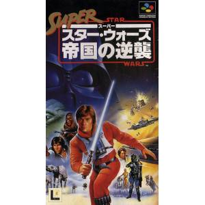 Super Star Wars - The Empire Strikes Back [SFC - Used Good Condition]