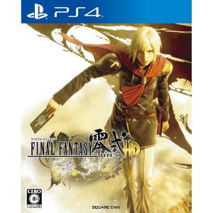 FREE SHIPPING - Final Fantasy Type 0 HD - Standard Edition [PS4]