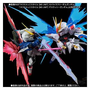 (MS UNIT) -  Strike Freedom Gundam vs Destiny Gundam Confrontation Set - Limited Edition[NXEDGE STYLE ]