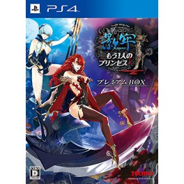 Kagero: Mou Hitori no Princess - Premium Box [PS4]