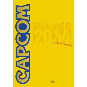 Capcom Visual Works 2004-2014 (Capcom Famitsu) [Artbook]