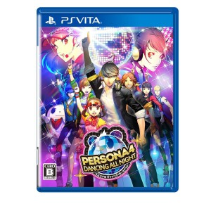 Persona 4: Dancing All Night [PSVita]