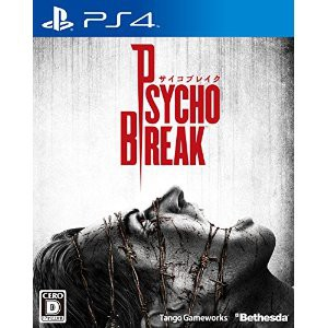 Psycho Break / The Evil Within [PS4 - Used Good Condition]