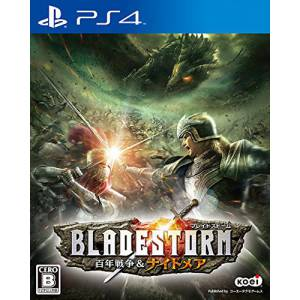 Bladestorm: The Hundred Years' War & Nightmare - Standard Edition [PS4]
