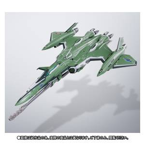 Macross F - VF-27β Lucifer Valkyrie (Grace O'Connor Custom) - Edition Limitée [DX Chogokin]