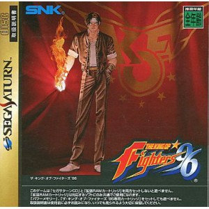 The King of Fighters '96 [SAT - Used Good Condition]