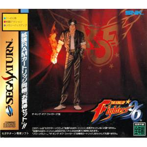 The King of Fighters '96 + RAM Pack [SAT - occasion BE]