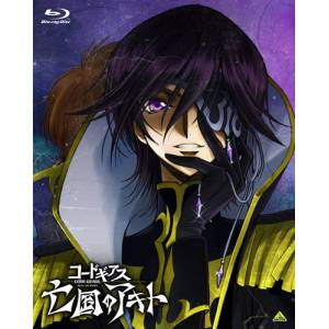 Code Geass Boukoku no Akito / Akito the Exiled Vol.3 (Limited Edition) [Blu-Ray]
