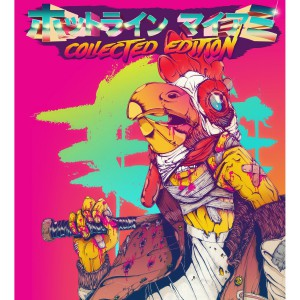 Hotline Miami Collected Edition [PS4]