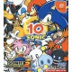 Sonic Adventure 2 Birthday Pack [DC - occasion BE]