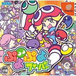 Puyo Puyo Fever [DC - Used Good Condition]