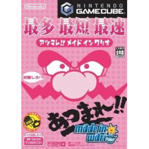 Atsumare!! Made In Wario/ Wario Ware, Inc