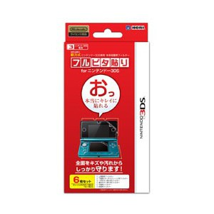 Screen protection filter - all surfaces / easy apply (Hori) [3DS]
