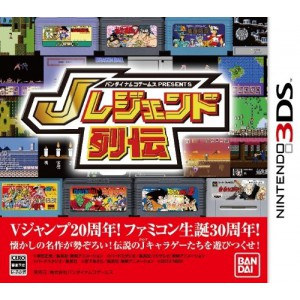 Bandai Namco Games Presents - J Legend Retsuden [3DS - Used Good Condition]