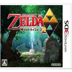 The Legend of Zelda - Kamigami no Triforce 2 / A Link Between Worlds [3DS - Used Good Condition]