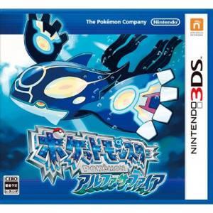 Pocket Monster Alpha Sapphire / Pokemon Alpha Sapphire [3DS - Used Good Condition]