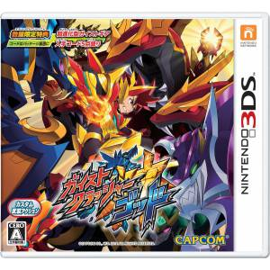 Gaist Crusher God [3DS - Used Good Condition]