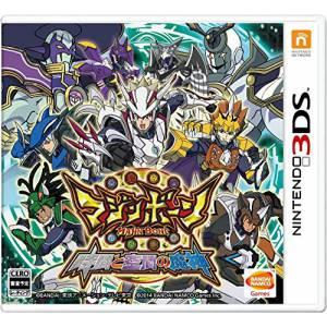 Majin Bone - Jikan to Kuukan no Majin [3DS - Used Good Condition]