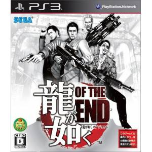 Ryu ga Gotoku Of The End / Yakuza Dead Souls [PS3]
