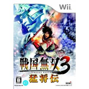 Sengoku Musô 3 / Samurai Warriors 3 - Xtreme Legends [Wii]