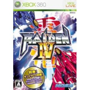 Raiden IV [X360 - Used Good Condition]
