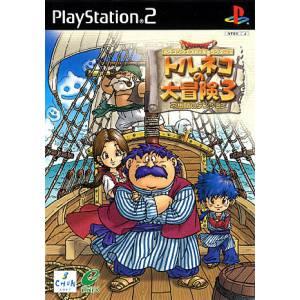 Dragon Quest Characters - Torneko no Daibouken 3 - Fushigi no Dungeon [PS2 - Used Good Condition]