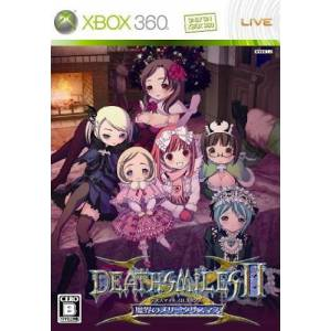 Death Smiles II X - Limited Edition [X360 - Occasion BE]