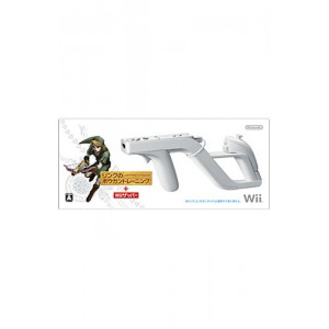 Link No Bowgun Training + Wii Zapper