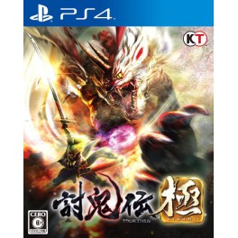 Toukiden Kiwami [PS4 - Used Good Condition]