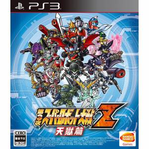 Dai 3 Ji - Super Robot Taisen Z - Tengoku Hen [PS3 - Used Good Condition]