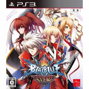 Blazblue Chronophantasma Extend - Standard Edition [PS3-Used]
