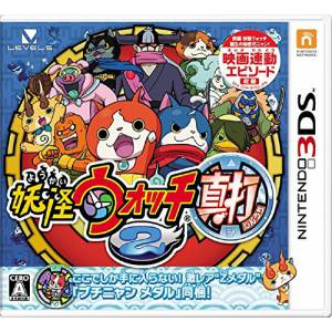 Youkai Watch 2 Shinuchi [3DS-Occasion]