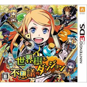 Sekaiju To Fushigi no Dungeon / Etrian Odyssey Mystery Dungeon [3DS-Used]