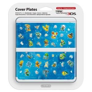 Cover Plates - No. 63 [New 3DS]