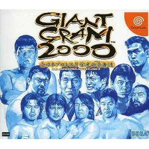 Giant Gram 2000 - All Japan Pro Wrestling 3 [DC - Used Good Condition]