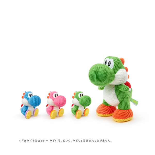 Yoshis Woolly World  First Look  Feature  Prima Games