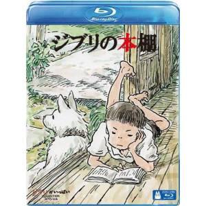 Ghibli no Hondana  [Blu-ray/ Region-Free]