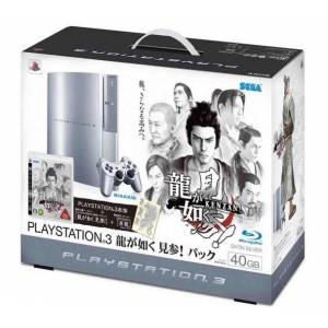PlayStation 3 40GB Satin Silver - Ryu Ga Gotoku Kenzan! (HSN-0015) [Brand New]