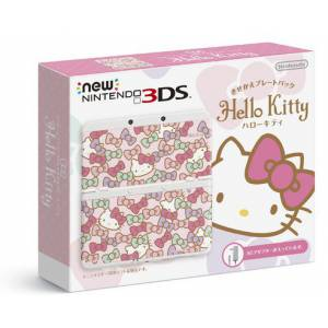 New Nintendo 3DS - Hello Kitty Limited Edition [New 3DS Brand New]